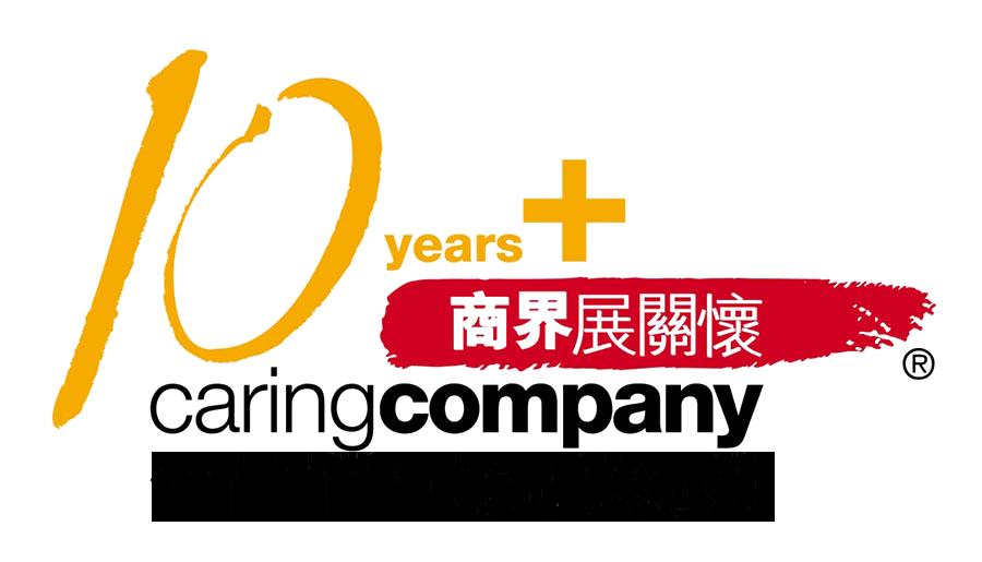 10 years+ caring company